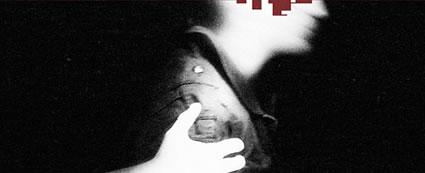 NIN: The Slip